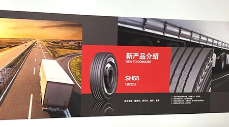 YUELONG TIRE GROUP has a great show in Guangrao International Tyre exhibition during May 15 - 17 2019.